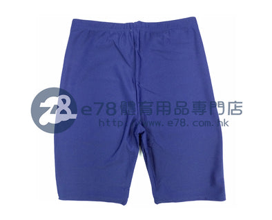 Mesuca Swim trunks MS2106