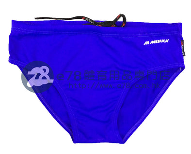 Mesuca Male Swimsuit MS3850