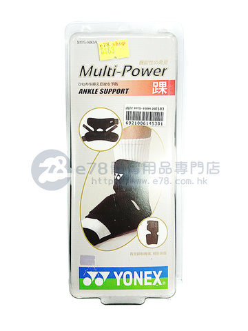 YONEX Multi-Power Ankle Support MTS-100A