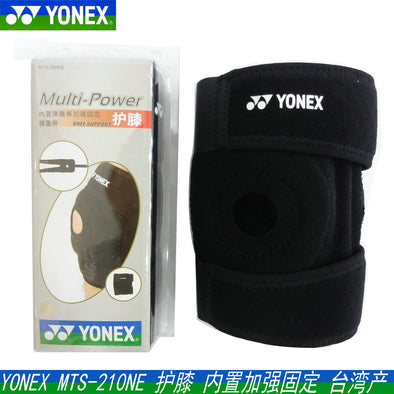 Yonex Multi-Power Knee Support MTS-210NE