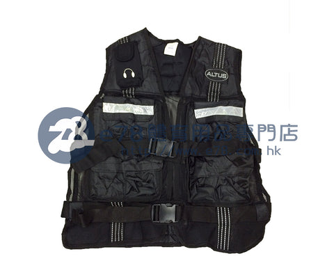 ALTUS Adjustable Conditioning Vest 1111020