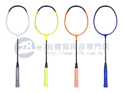 Carbon Training Badminton Racket