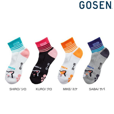 GOSEN Pochaneco Socks NSH01