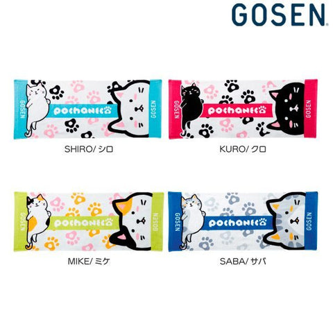 GOSEN Pochaneco Towel NTF01