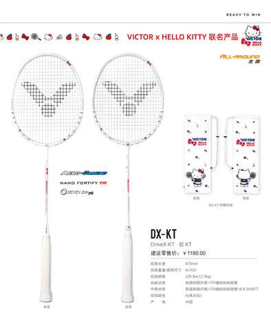 VICTOR x Hello Kitty Racket DX-KT