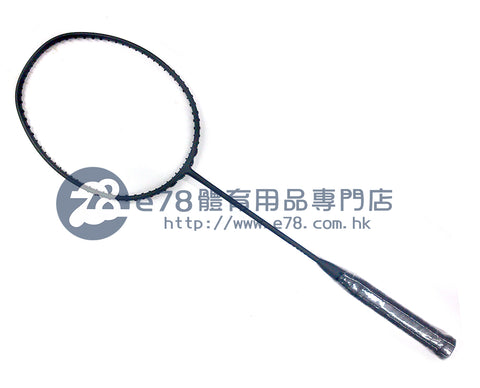 China Provincial badminton Team Racket- Super Heavy Series-120g