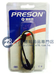 Preson Sports Glasses Band PS003