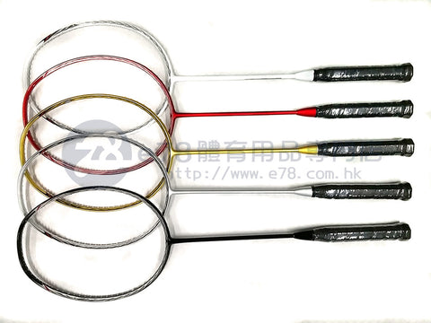 China Provincial badminton Team Racket- Super Lite Series (N80)