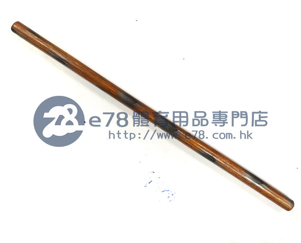 Philippines Wand (For Show) SL0020