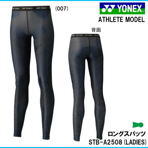 YONEX Ladies Athlete Long spats STB-A2508 JP Ver