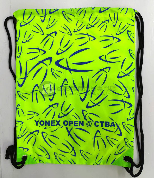 YONEX OPEN Casual Memorial Bag TP2016BAG