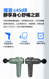 Meresoy Deft Portable Percussion Massage Gun
