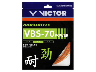 Victor VBS-70P