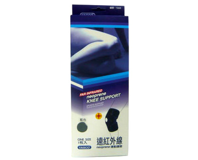 Yasco Neoprene Knee Support Y72640
