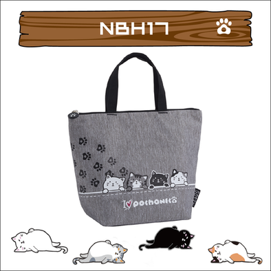 GOSEN Pochaneco Portable Bag NBH17