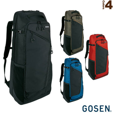 Gosen Racket backpack Smarttown BA20SRB