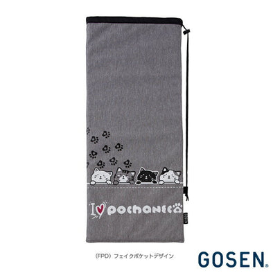GOSEN Pochaneco Tennis bag NBH10