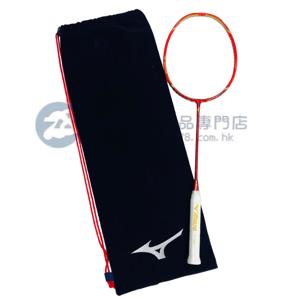 Mizuno ALTIUS 01 SPEED BP