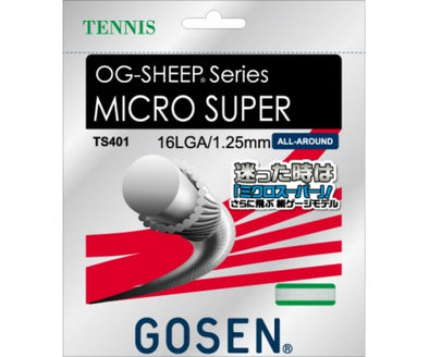 Gosen Tennis String TS401
