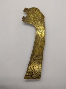 Oseberg Viking Animal Pin