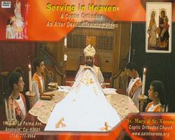 Serving in Heaven - Altar Training DVD