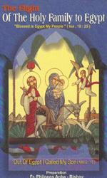 The Flight of the Holy Family to Egypt