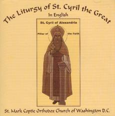 The Liturgy of St. Cyril the Great