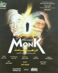 Life of the Silent Monk - DVD