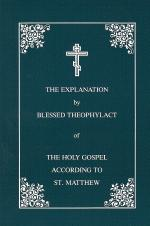 Explanation of Holy Gospel According to St. Matthew
