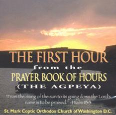 The First Hour from the Prayer Book of Hours