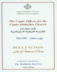 The Coptic Offices Part 3-Holy Unction