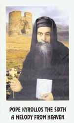 Pope Kyrillos the Sixth,  a Melody from Heaven