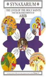 Synaxarium of the Month of Abib