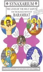 Synaxarium of the Month of Baramhat