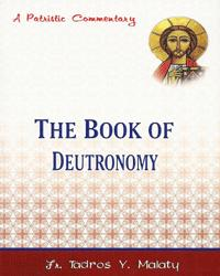 The Book of Deuteronomy