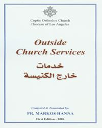 The Coptic Offices-Outside Church Services