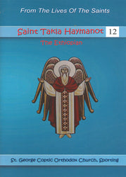 Saint Takla Haymanot the Ethiopian