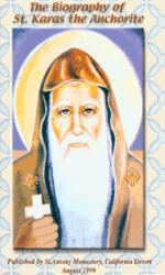 The Biography of St. Karas the Anchorite