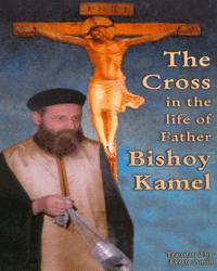 The Cross in the Life of Fr. Bishoy Kamel
