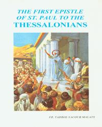 The First Epistle of St. Paul to the Thessalonians