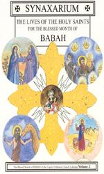 Synaxarium of the Month of Babah