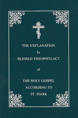Explanation of Holy Gospel According to St. Mark