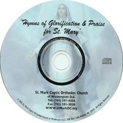 Hymns of Glorification & Praise for St. Mary