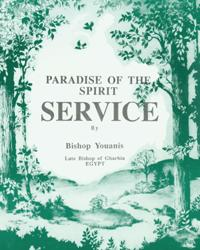 Paradise of the Spirit - Service
