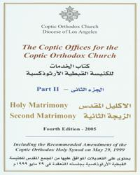 The Coptic Offices Part 2-Matrimony