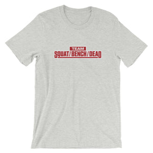 Team Squat Bench Deadlift - Tee - Bobble Strength