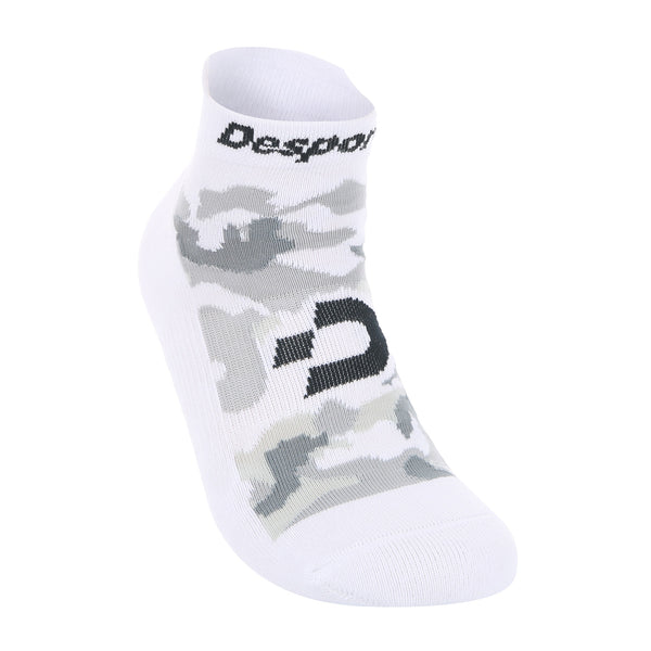Desporte Sports Ankle Socks, DSP-ANKST03, White/Camouflage