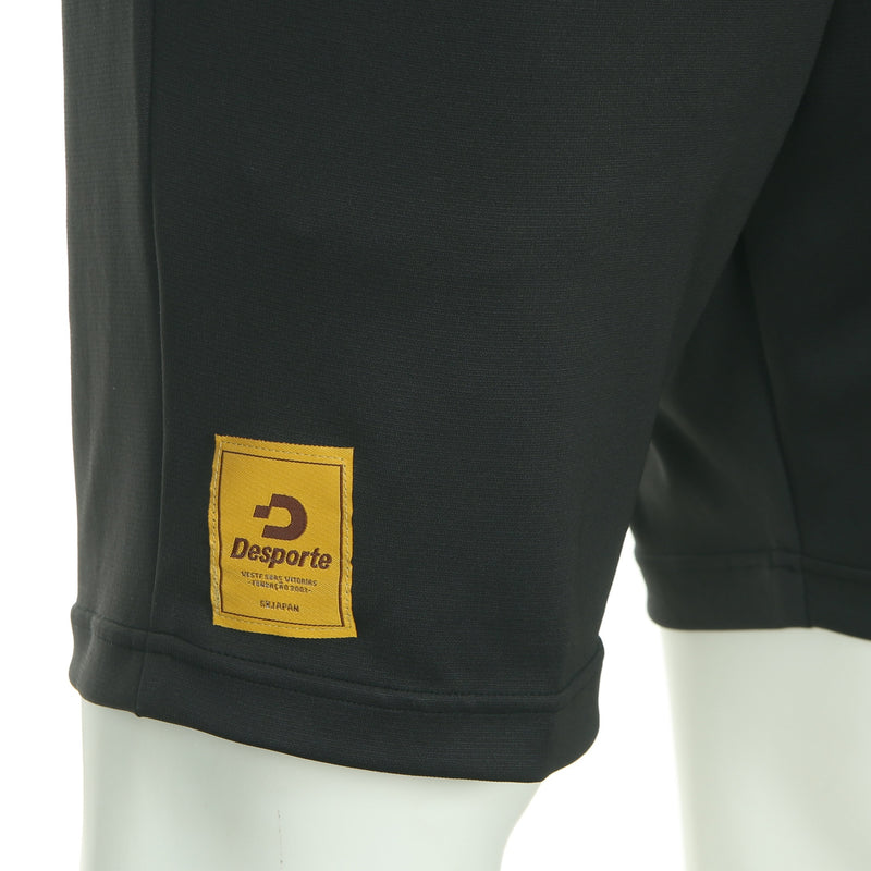 Desporte training shorts, DSP-CHP14SLF, logo tag