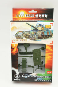 Type 90 Tanks w/ Mine Roller (2 Per Box) Item #82117-Toys & Hobbies:Models & Kits:Military:Armor-ProTinkerToys.com