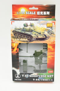 T-55 Model 1958 MBT (2 Per Box) Item #82104-Toys & Hobbies:Models & Kits:Military:Armor-ProTinkerToys.com